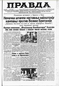 Istaknut zahtev za autonomiju BiH u Jugoslaviji 3