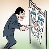 List Danas u 2019: Optužbe, uvrede, diskreditacija 12