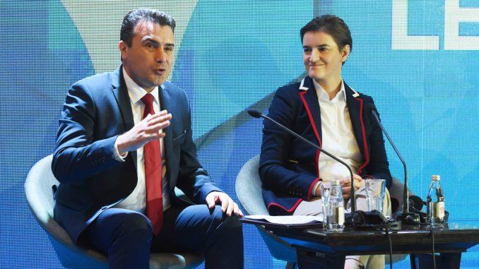 """Zaev: Prijateljstvo na Balkanu postalo """"zarazno"""" 3"""