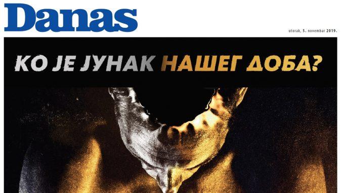 Specijalni dodatak Danasa - 24. Jugoslovenski pozorišni festival Užice (PDF) 1