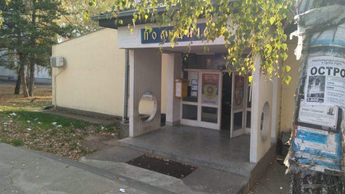 Niškom SZS odobrena sala koju je koristila Srpska desnica 4