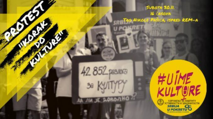 Protest ispred REM-a 30. novembra za ograničavanje rijaliti programa 2