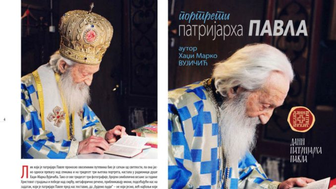 Trideset tri fotografije patrijarha Pavla 5