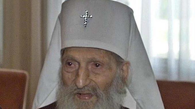 Promocija knjige o patrijarhu Pavlu 14. marta u Zagrebu, a 15. u Ljubljani 2
