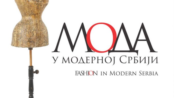 Izložba posvećena modi za Dan Muzeja primenjene umetnosti 4