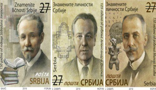Znamenite ličnosti Srbije na novom izdanju poštanskih maraka 1