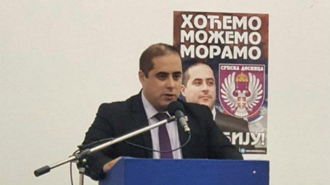 Miša Vacić osnovao opštinski odbor Srpskedesnice uzgradi Policijske stanice u Nišu (VIDEO) 3