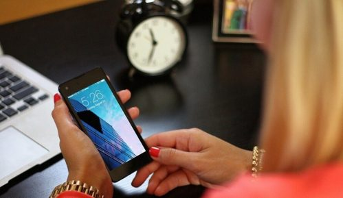 Nova aplikacija za onlajn plaćanja 13