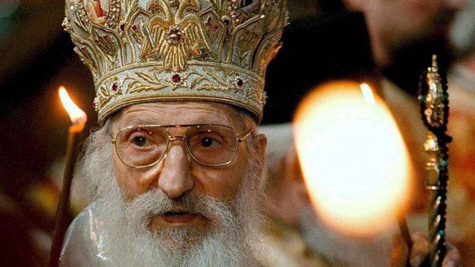 Obeležena desetogodišnjica smrti patrijarha Pavla u Leposaviću 4