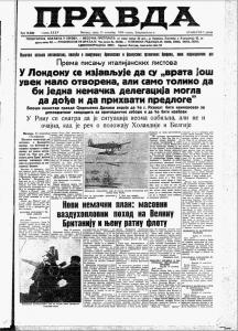 Vozači u Beogradu pre 80 godina išli autoputem u pogrešnom smeru 3