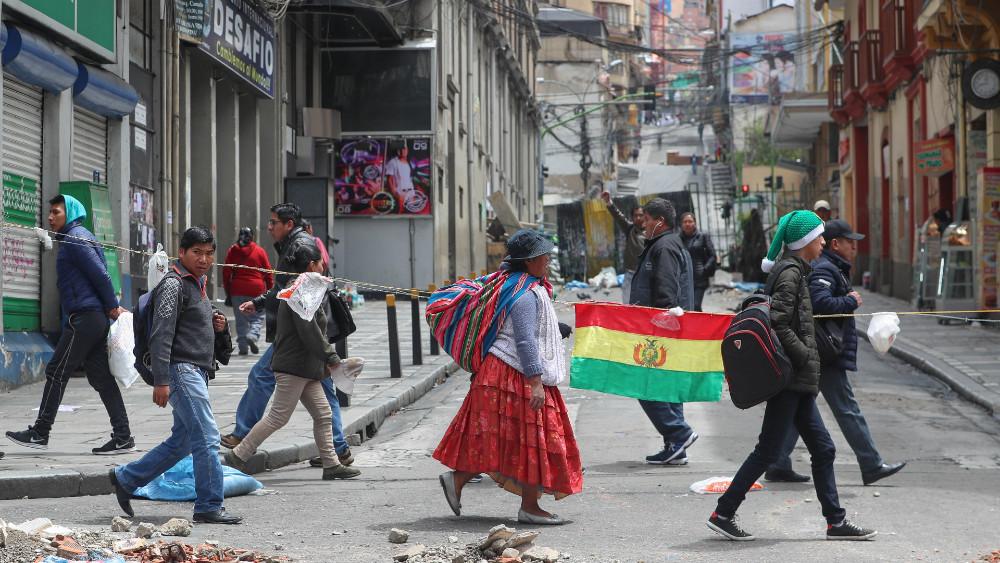 Nova levičarska vlada Bolivije hapsi zvaničnike administracije Žanin Anjes 1