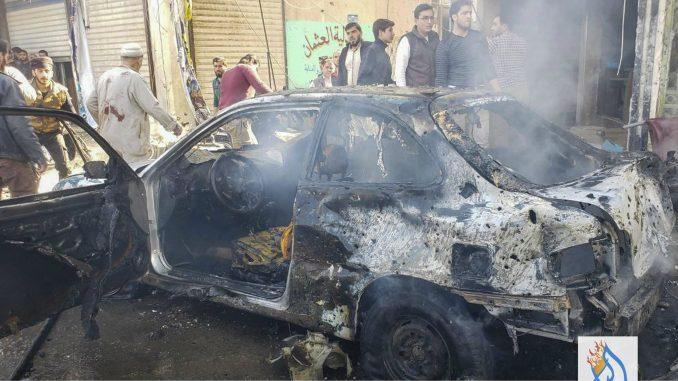 Najmanje 19 mrtvih u eksploziji u Siriji 1