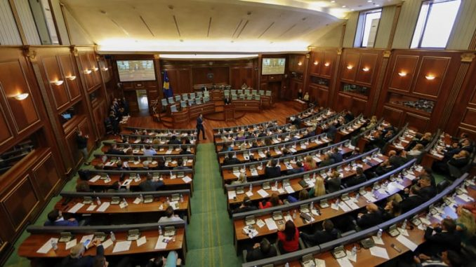 Glauk Konjufca novi predsednik Skupštine Kosova 7