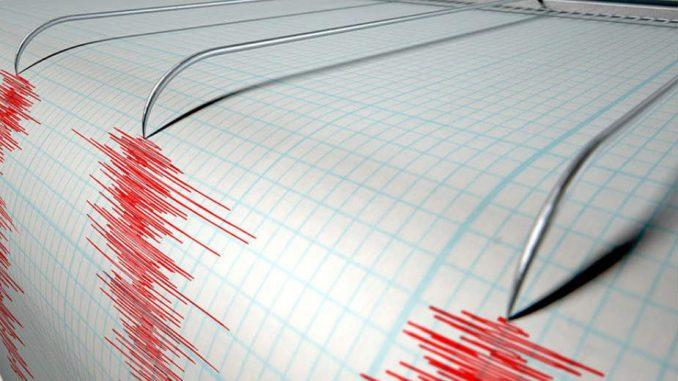 Zemljotres magnitude 4,2 kod Gline 1