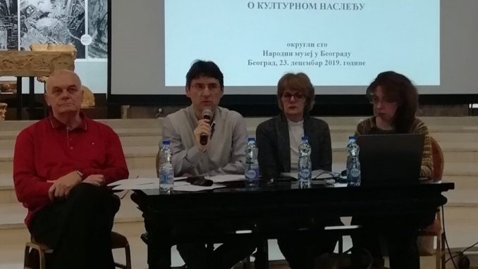 Održana javna rasprava o zakonima u oblasti kulturnih dobara 2