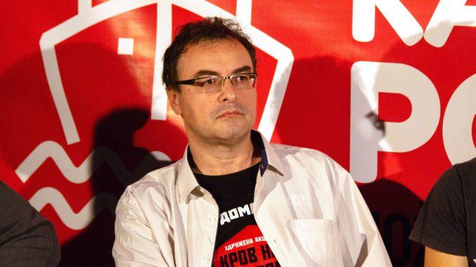 Partija u kojoj je Jovo Bakić odložila osnivanje 4