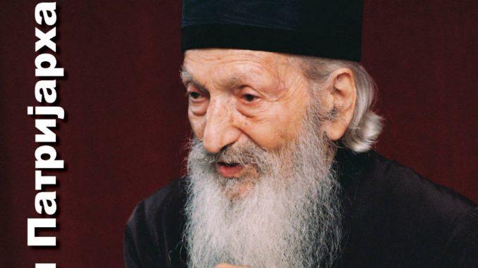 Patrijarh Pavle bi bio sablažnjen šta sve pišu o njemu 3