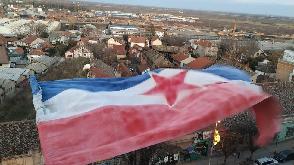Jugoslovenska trobojka