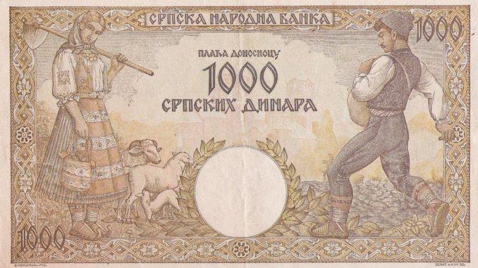Dinar slavi 146. rođendan: Kratka istorija srpske valute u deset tačaka 3
