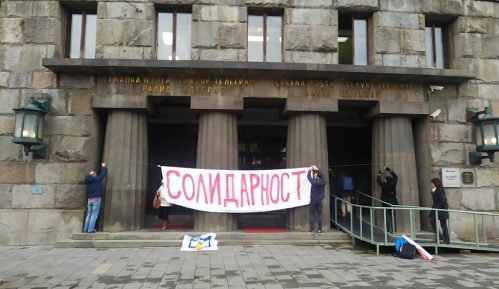 Pošte Srbije: Obustava rada, štrajk, suspenzije i protesti - šta to znači za radnike 8