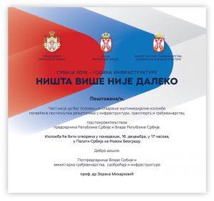 Izložba o infrastrukturnim uspesima 16. decembra u Palati Srbija 2