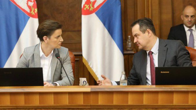 Vlada usvojila predlog Zakona o poreklu imovine, čeka se Skupština 2