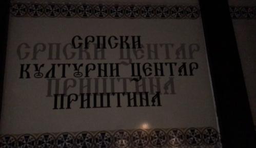 Posetili smo Srpski kulturni centar u Prištini (VIDEO) 14