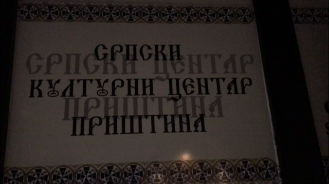 Posetili smo Srpski kulturni centar u Prištini (VIDEO) 1
