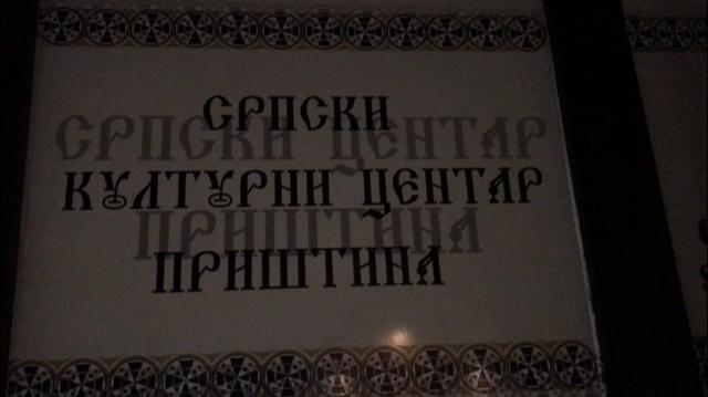 Posetili smo Srpski kulturni centar u Prištini (VIDEO) 5