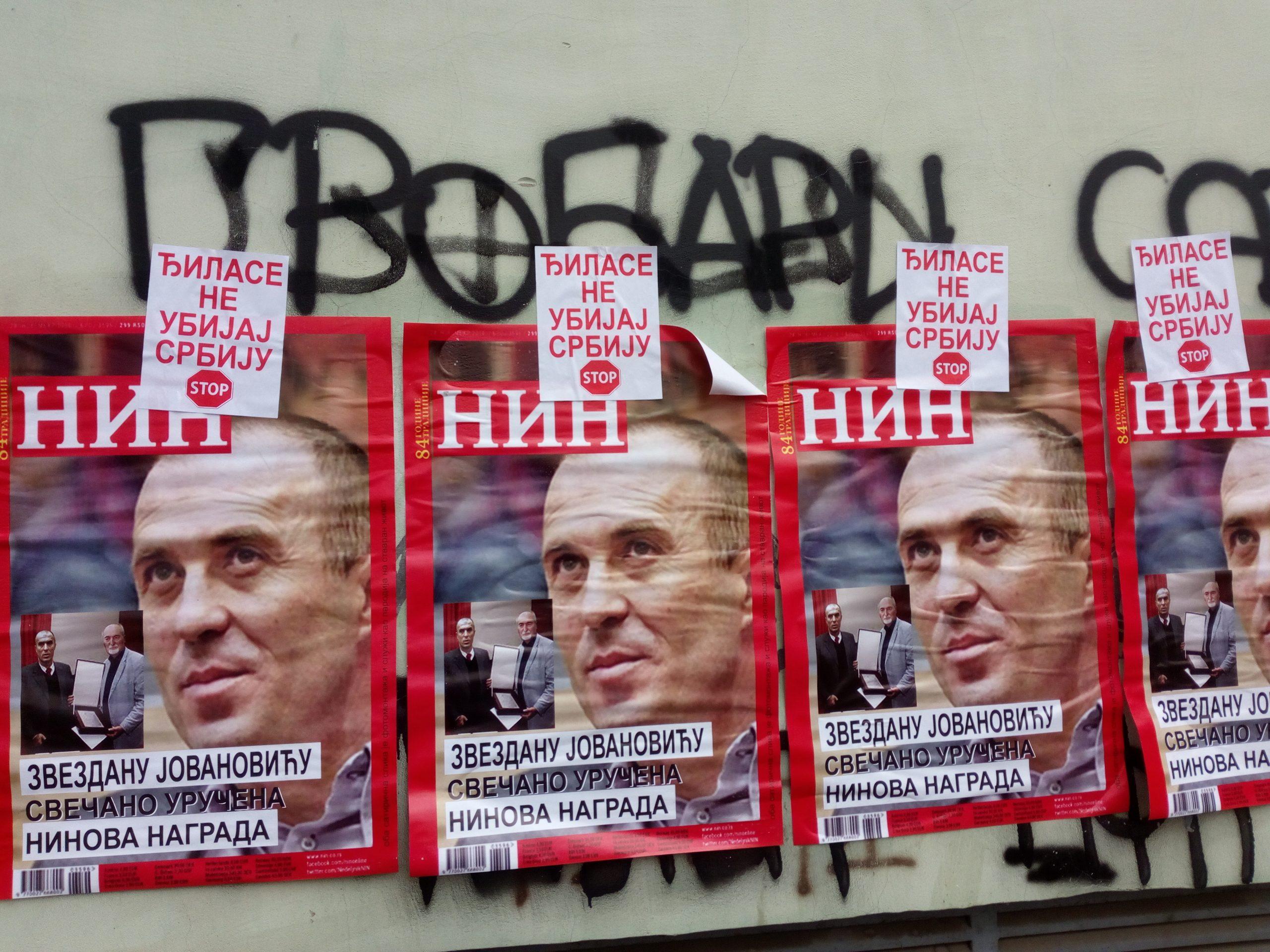 Omladina DS: Skinuto stotine plakata u Novom Sadu 1