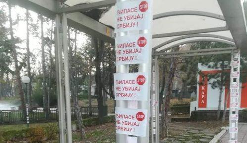 Niškom SZS nije odobrena sala za tribinu podrške nezavisnim medijima 13