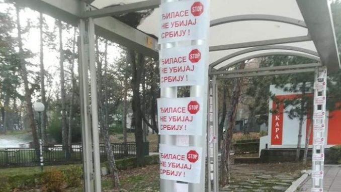 Niškom SZS nije odobrena sala za tribinu podrške nezavisnim medijima 1