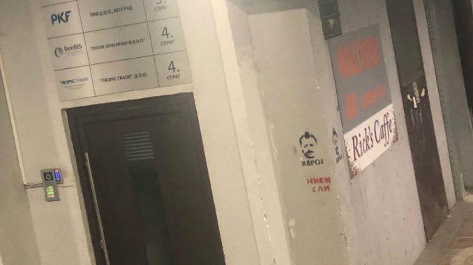 Beograd: Grafiti za oslobađanje Aleksandra Obradovića 2