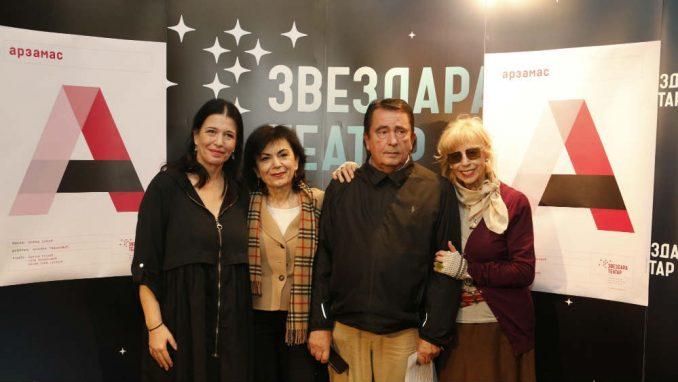 """Premijera predstave """"Arzamas"""", po romanu Ivane Dimić, u Zvezdara teatru 4"""