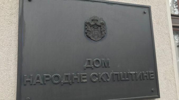 Skupština Srbije usvojila set finansijskih zakona i sporazuma 3