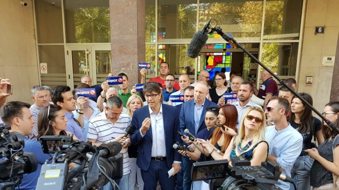 Jovanović: Centralizacija upravljanja poslovnim prostorom u Beogradu izazvala katastrofu 2