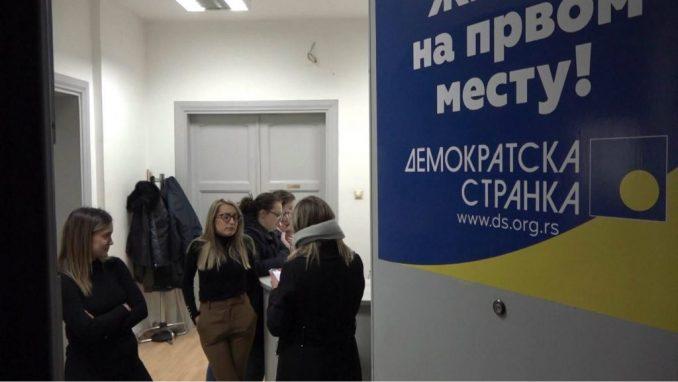 Omladina DS-a isključuje se iz aktivnosti Saveza za Srbiju 2