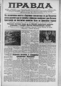 Narodno pozorište u Beogradu nije zadovoljno radom 3