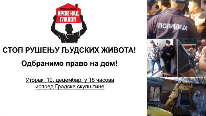 """Protest """"Stop rušenju ljudskih života"""" sutra ispred Skupštine grada Beograda 6"""