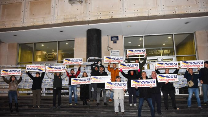 Opozicioni protest u Novom Sadu uz sukobe sa obezbeđenjem 1