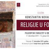 Nije Filozofski ćutati: Religije u fokusu, izložba Konstantina Novakovića 12