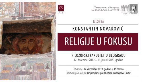 Nije Filozofski ćutati: Religije u fokusu, izložba Konstantina Novakovića 5