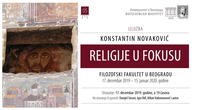 Nije Filozofski ćutati: Religije u fokusu, izložba Konstantina Novakovića 4