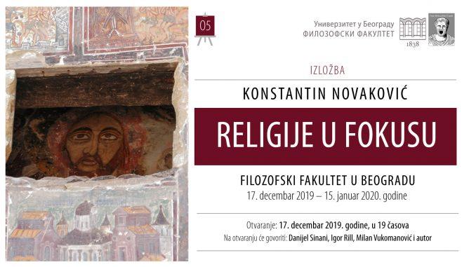 Nije Filozofski ćutati: Religije u fokusu, izložba Konstantina Novakovića 1