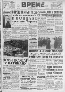 Kako je u Beogradu proslavljena Nova 1940. godina? 3