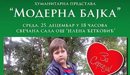 Humanitarna predstava za pomoć Sergeju 11