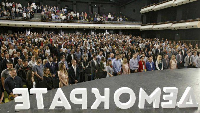 """Demokrate uputile """"Apel za odbranu demokratije i vladavine prava"""" 2"""