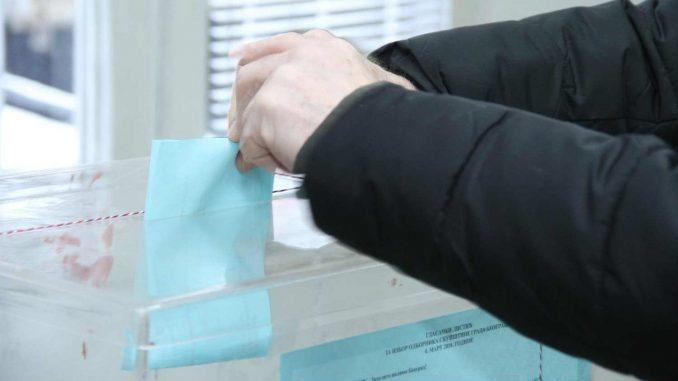 Šta ko dobija ili gubi spuštanjem izbornog praga za ulazak u skupštinu? 1