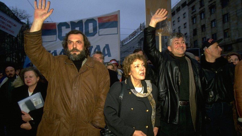 Beograd, 1996. godine