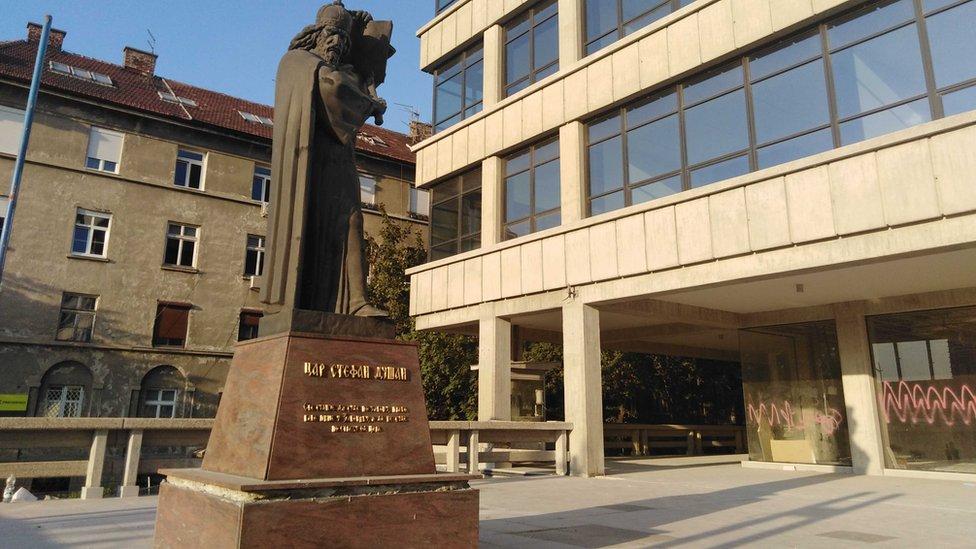 Palata pravde u Beogradu